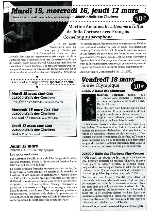 ED-12-3